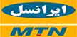 irancell-logo