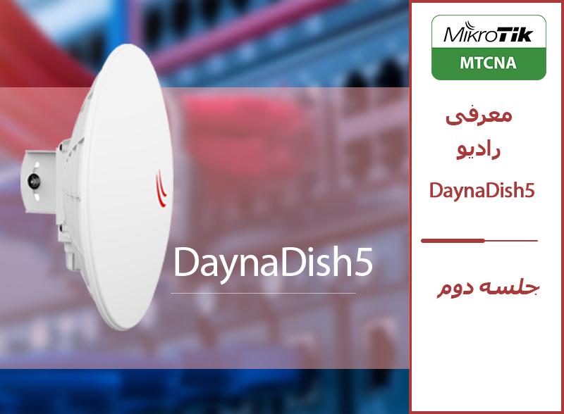 Dyna Dish 5