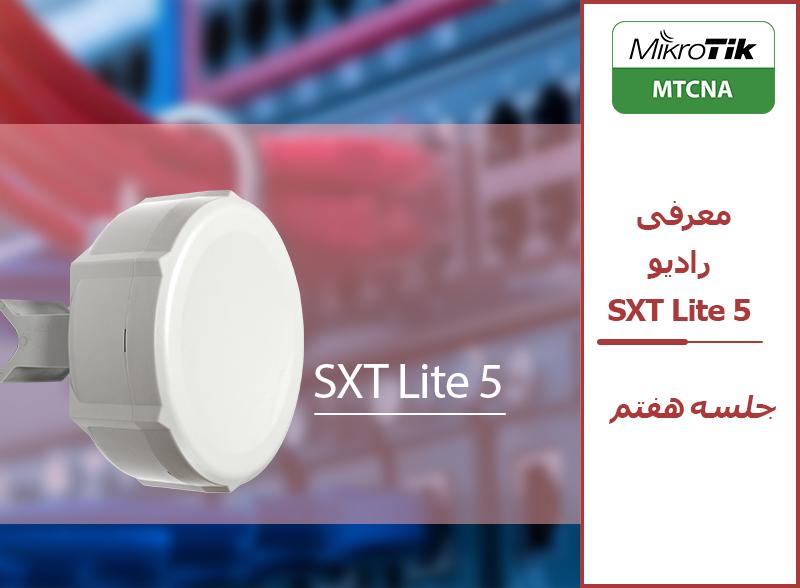 SXT Lite 5