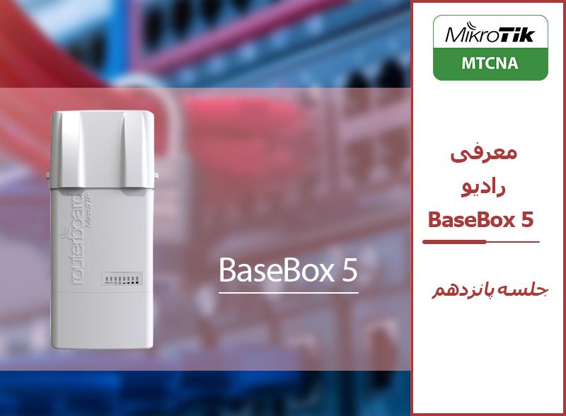 BaseBox 5